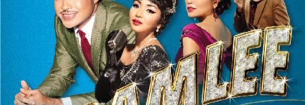 P.Ramlee The Musical Tour – Dari Penang Ke Singapura